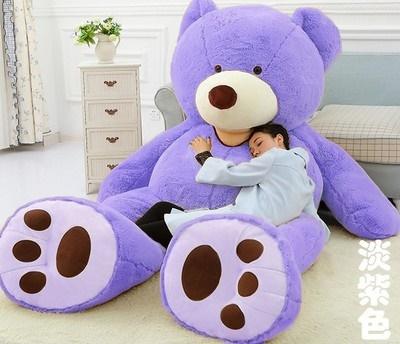 Qoo10 american big bear plush toy doll giant teddy bear hug bear american big bear plush toy doll giant teddy bear hug bear doll publicscrutiny Gallery