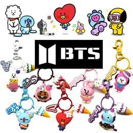 🎈🎈🎈 Best price ever BTS BT21 🎈🎈🎈Chimmy TATA Keychain Kpop Key Ring Bag Charm Pendant