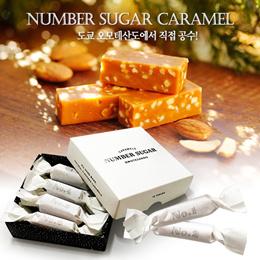 넘버슈가 일본 수제 카라멜 / Number sugar caramel / 선물 추천 / 일본 고급 간식 / 도쿄 오모테산도에서 직접 공수!