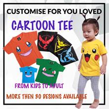 ★★Customise Name  19/1/17★★ Kidswear/Adults Tee/Cartoon Tee//Kids Tee//SG fashion/Summer wear
