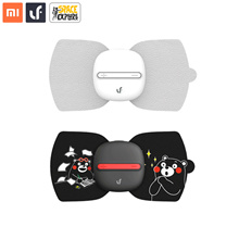 Xiaomi Rupan Low Frequency Massager Mini Massager / EMS Magic Touch Low Frequency Massager Massager
