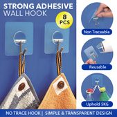strong adhesive wall hook-heavy duty clothes kitchen bathroom cabinet hanger sticky paste hook