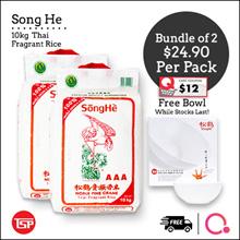 [TSP] SONGHE - 10KG THAI FRAGRANT RICE!| QUALITY RICE!