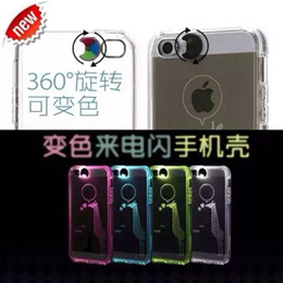 Transparent LED Flashing Light Up Case For iphone 5 5S 5G Clear Hard Back Cover