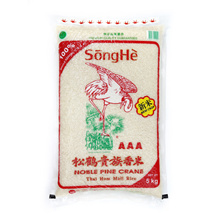 SongHe Fragrant Rice 5kg (New Crop)- Free Delivery