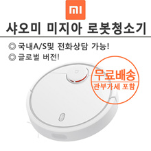 ★ Global Version / Including VAT / Free Shipping ★ Miji Ayaoi Robot Cleaner / Remote Control / Smart Cleaner