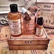 Zhang Guang 101 Yang Ze Tang (READY STOCK)正品章光101养泽堂洗发液/发膜/营养喷液