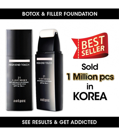 iqueen my」- ❤Sold 1Million pcs in KOREA ❤Oseque High-end Touch