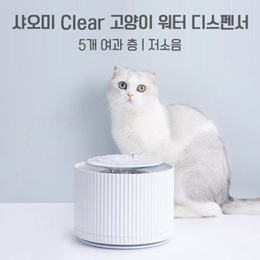尾巴生活 小澄智能猫咪饮水机 白色