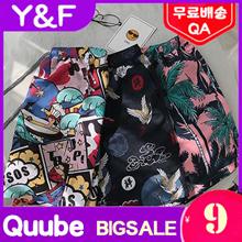 Men#39s Beach Pants Summer Loose Large Size Quick Dry Pants Korean Casual Beach Flower Shorts Couples Tide Brand Big Pants