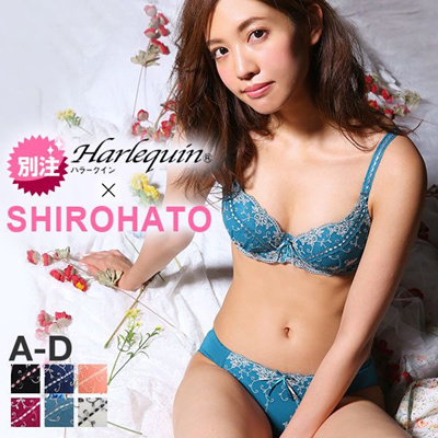 ebed6fcdcf1 Harlequin X Shirohato Victorian Embroidery Push-up Bra Set (Sizes  A-D)(24TS1449W