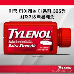미국 타이레놀 500mg 두통약 대용량 325정