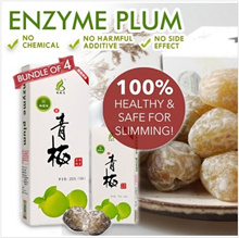 ❤ BUY 10 FREE 10 DETOX ENZYME PLUM 酵素梅 ❤ TAIWAN BEST SELLER❤ COLON DETOX❤WEIGHT LOSS❤ SLIMMING