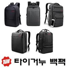 [Tigernu] Tiger No Tiger You Backpack / 3242 Preorder Sale! Product Description / 3032/3142/3242/3243/3269