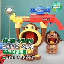 애니멀 슈팅게임 음성지원 스코어집계