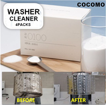 [ Gong 100 ]  ❤BUY 1 + 4 FREE ❤ Washer Cleaner ❤ Kitchenware Cleaner ❤ Mold Remover Gel ❤ Dish Soap