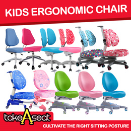 Kids Children Ergonomic Study Chair