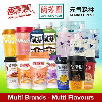 [Bundle of 6] Milk Tea (U.P $8.90)