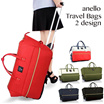 RESTOCKED!Anello Travel Luggage 2roda~4roda|travel Bag|Multifunction Bag*Cheapest Price~High Quality