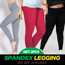 GET 2 Pcs !! #WHOLESALE PRICE # Long Spandex Legging Pants / Good Quality / All Size and Jumbo