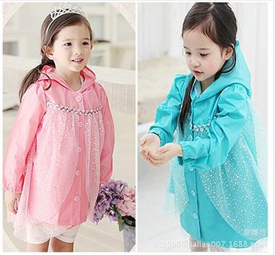 Prime Prods Kids Fashion Frozen Raincoat (Pink)
